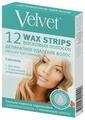 Velvet Восковые полоски Деликатное удаление волос