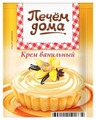 Смесь для десерта Печём Дома Крем ванильный 120 г