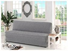 Чехол KARNA для трехместного дивана без подлокотников