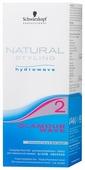 NATURAL STYLING Комплект для химической завивки Glamour 2