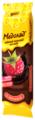 Шоколад ВКУСНОЛЕТО Медолад темный с малиной