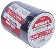 Набор изоленты REXANT 19 мм х 25 м 5 шт.