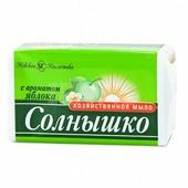Хозяйственное мыло Невская Косметика Солнышко с ароматом Яблока