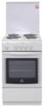 Электрическая плита De Luxe 5004.13э кр