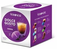 Кофе в капсулах Veronese Dolce Gusto Crema (10 капс.)