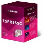 Кофе в капсулах Veronese Espresso (10 капс.)