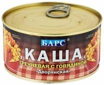 БАРС Каша гречневая с говядиной Дворянская 325 г