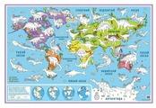 Геоцентр Раскраска-карта мира. Динозавры