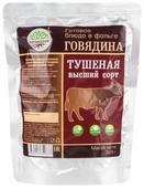 Кронидов Тушеная говядина ТУ, высший сорт 325 г