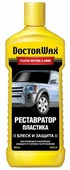 Doctor Wax Реставратор пластика салона автомобиля DW5219, 0.3 л