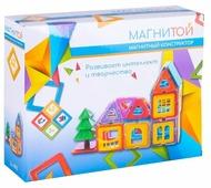Магнитный конструктор Магнитой LL-1012 Дом с ёлочкой (42 детали)