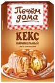 Печём Дома Смесь для выпечки Кекс карамельный, 0.3 кг