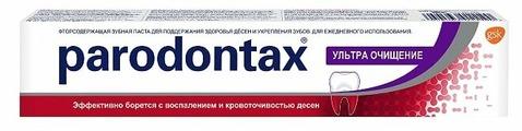 Зубная паста Parodontax Ультра очищение