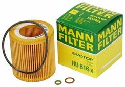 Фильтрующий элемент MANNFILTER HU816X