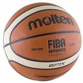 Баскетбольный мяч Molten BGF7X, р. 7