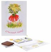 """Шоколад Всякие штуки """"Счастья тебе"""" молочный порционный с открыткой"""