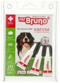 Капли от блох и клещей Mr.Bruno Green Guard для собак, щенков