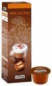 Напиток в капсулах Caffitaly Ecaffe Mocaccino (10 капс.)