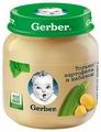 Пюре Gerber Только картофель и кабачок (с 5 месяцев) 130 г, 1 шт