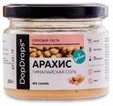 DopDrops Паста арахисовая Кранчи с гималайской розовой солью