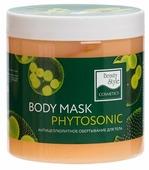 Beauty Style обертывание антицеллюлитное для тела Phytosonic