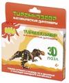 Пазл Bebelot Тиранозавр (BBA0505-011)