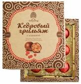 Набор конфет Сибирский кедр Кедровый грильяж с клюквой 120 г