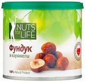 Фундук в карамели Nuts for Life
