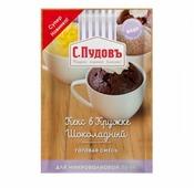 С.Пудовъ Шоколадный кекс в кружке, 0.07 кг
