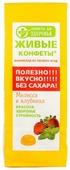Мармелад Лакомства для здоровья Желейный Живые конфеты Мелисса и клубника 170 г