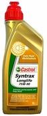 Редукторное масло Castrol Syntrax Long Life 75W-90