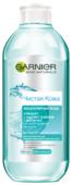 GARNIER Чистая Кожа Мицеллярная вода
