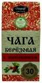 Чайный напиток травяной Chagoff Чага с шиповником в пакетиках