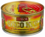 Совок Мясо кур в собственном соку, ГОСТ, с ключом 325 г