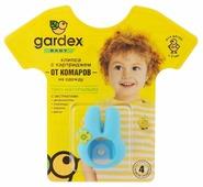 Клипса Gardex Baby с картриджем от комаров на одежду