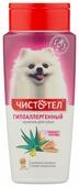 Шампунь ЧИСТОТЕЛ гипоаллергенный для собак 270 мл