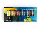 Малевичъ Масляные краски 12 цветов х 12 мл (520006)