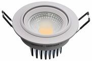 Встраиваемый светильник De Markt 637015501 Круз