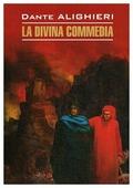 "Каро Данте А. ""La Divina Commedia / Божественная комедия"""