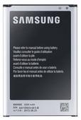 Аккумулятор Samsung EB-B800BE для Samsung Galaxy Note 3 SM-N900/N9005/N9002/N9000