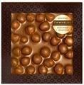 Шоколад Chokodelika молочный с фундуком