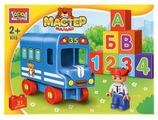 ГОРОД МАСТЕРОВ Мастер Малыш 1013 Автобус