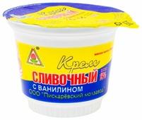 Крем Пискаревский молочный завод сливочный с ванилином 15%, 250 г