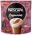 Растворимый кофе Nescafe Classic Cappuccino, в стиках