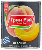 Консервированные персики Green Ray половинками в сиропе, жестяная банка 850 мл