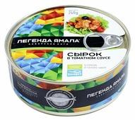 Легенда Ямала Сырок в томатном соусе, 240 г