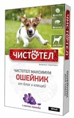 ЧИСТОТЕЛ Максимум Ошейник от блох и клещей для собак