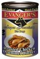 Корм для собак Evanger's Super Premium Roasted Chicken Drummet Dinner консервы для собак