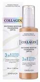 Enough Тональный крем Collagen Whitening Moisture Foundation 100 мл