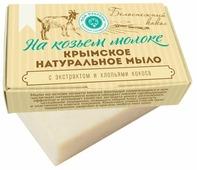 Мыло кусковое Дом Природы белоснежный кокос на козьем молоке